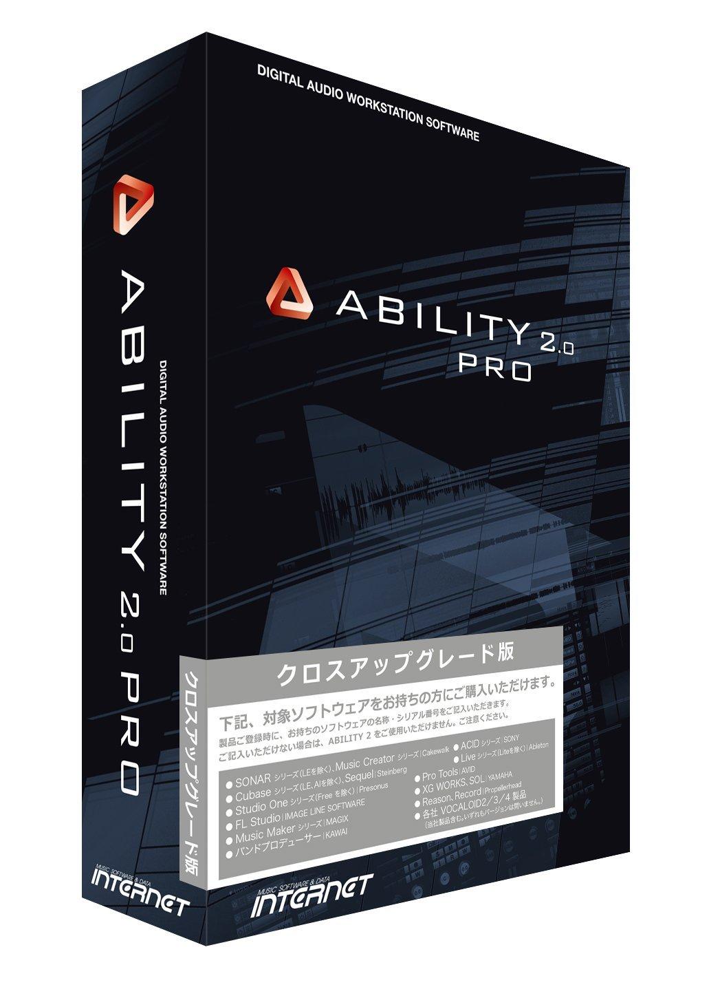 ABILITY 2.0 Pro クロスアップグレード版