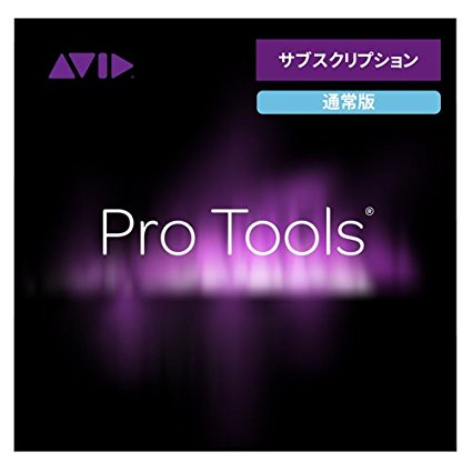 Pro Tools - Annual Subscription