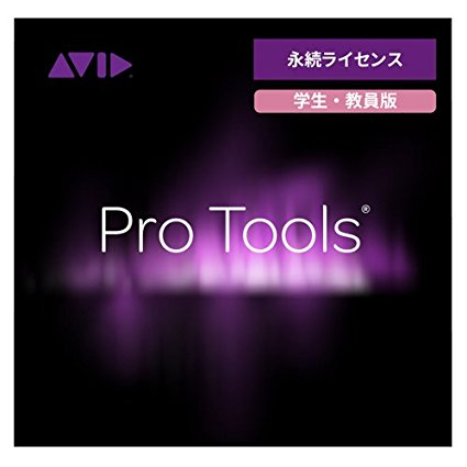 Pro Tools with Annual Upgrade and Support Plan