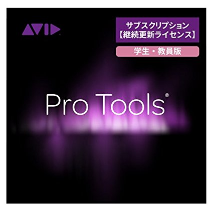Pro Tools - Annual Subscription Renewal