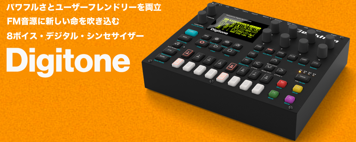 "<h2 class=""title"">Master of the digital method : Digitone</h2>"