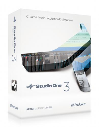 Studio One 3 Professional DL