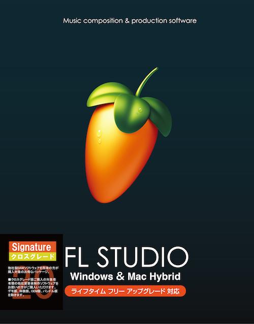 FL Studio 20 Signature CG