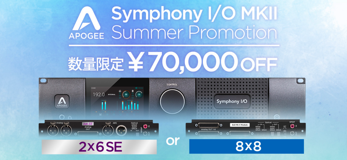 """<h2 class=""""title"""">Symphony I/O MKII Summer Promotion:数量限定 ¥70,000 OFF</h2>"""