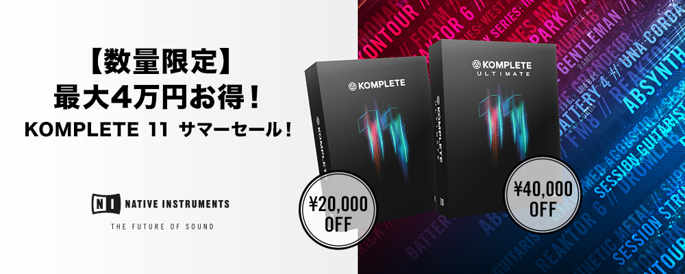 "<h2 class=""title"">『SAVE 25% ON KOMPLETE 11』KOMPLETE 11/ULTIMATE 特別価格!</h2>"