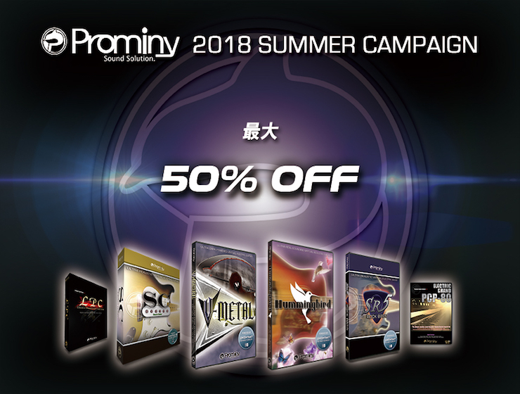 "<h2 class=""title"">Prominy 2018 SUMMER CAMPAIGN【最大50%OFF】</h2>"