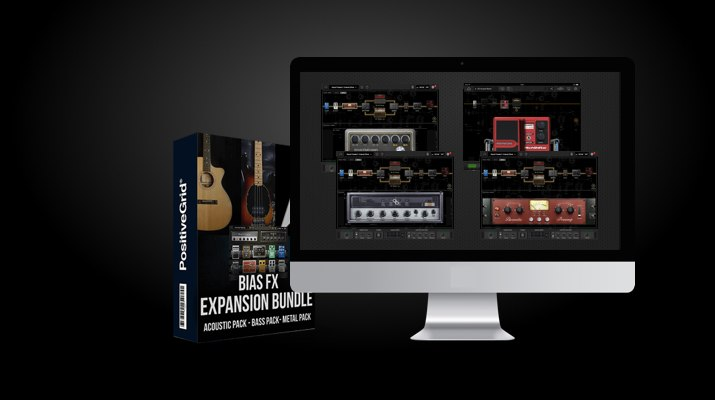 BIAS-Studio-Platinum