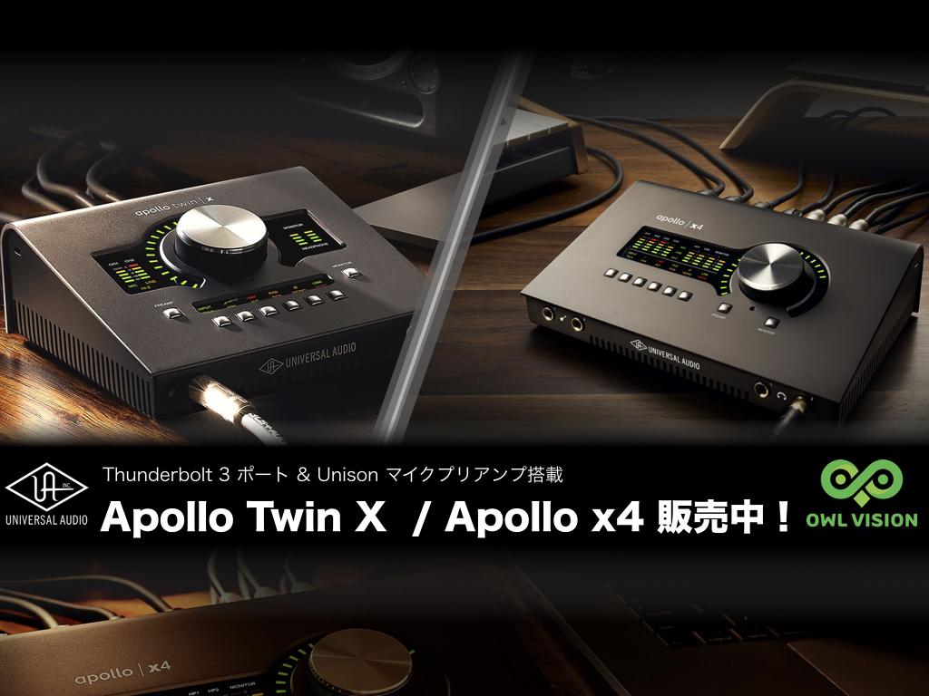 """<h2 class=""""title"""">Unisonプリアンプ、Thunderbolt 3搭載、Apolloインターフェイスに3種類の新モデルが登場!</h2>"""