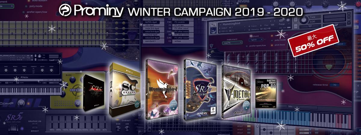 "<h2 class=""title"">最大割引50%オフ!! Prominy 2019 Winter キャンペーン</h2>"