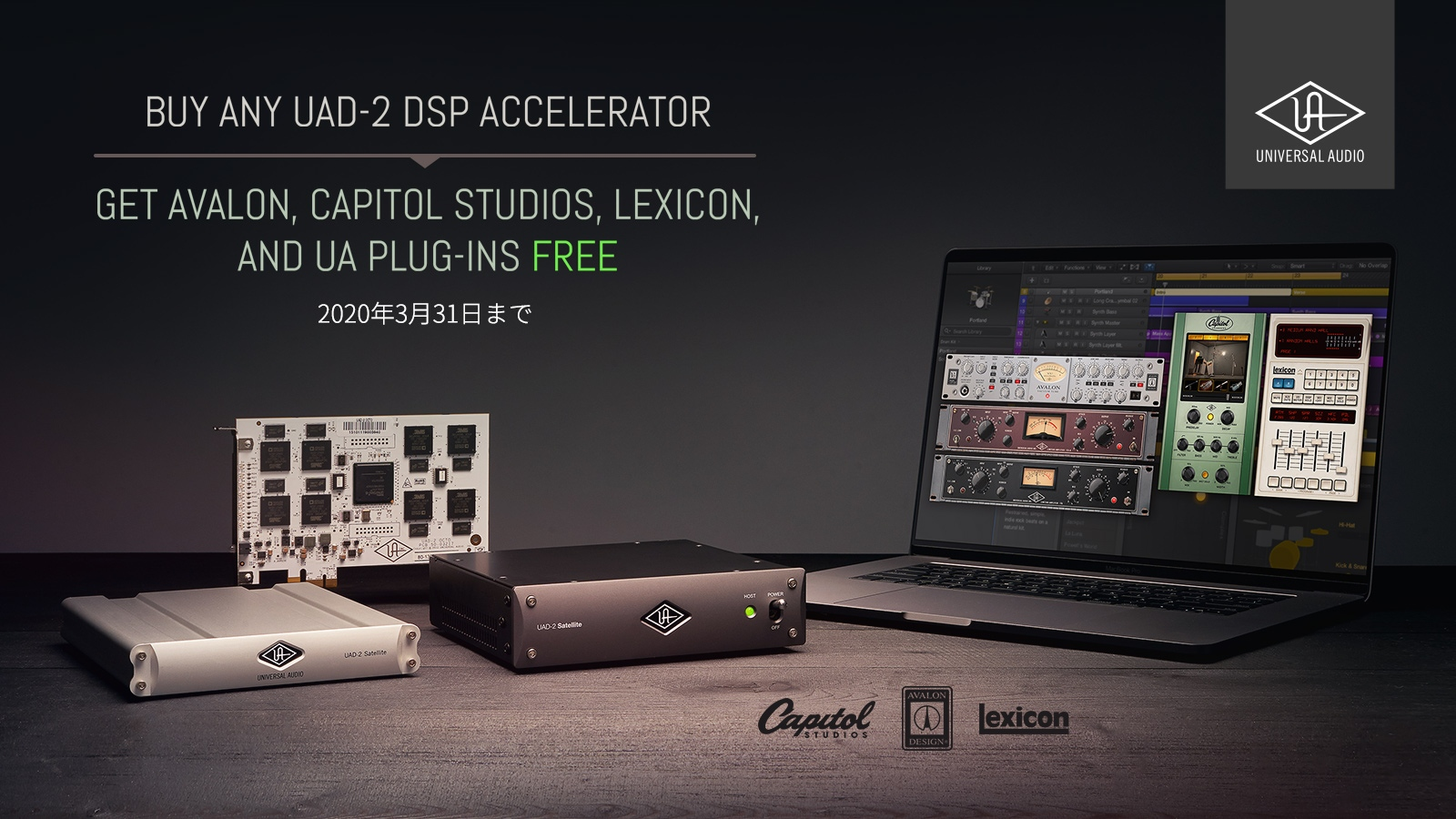 "<h2 class=""title"">UNIVERSAL AUDIO ""UAD ブロックバスター"" プロモーション</h2>"