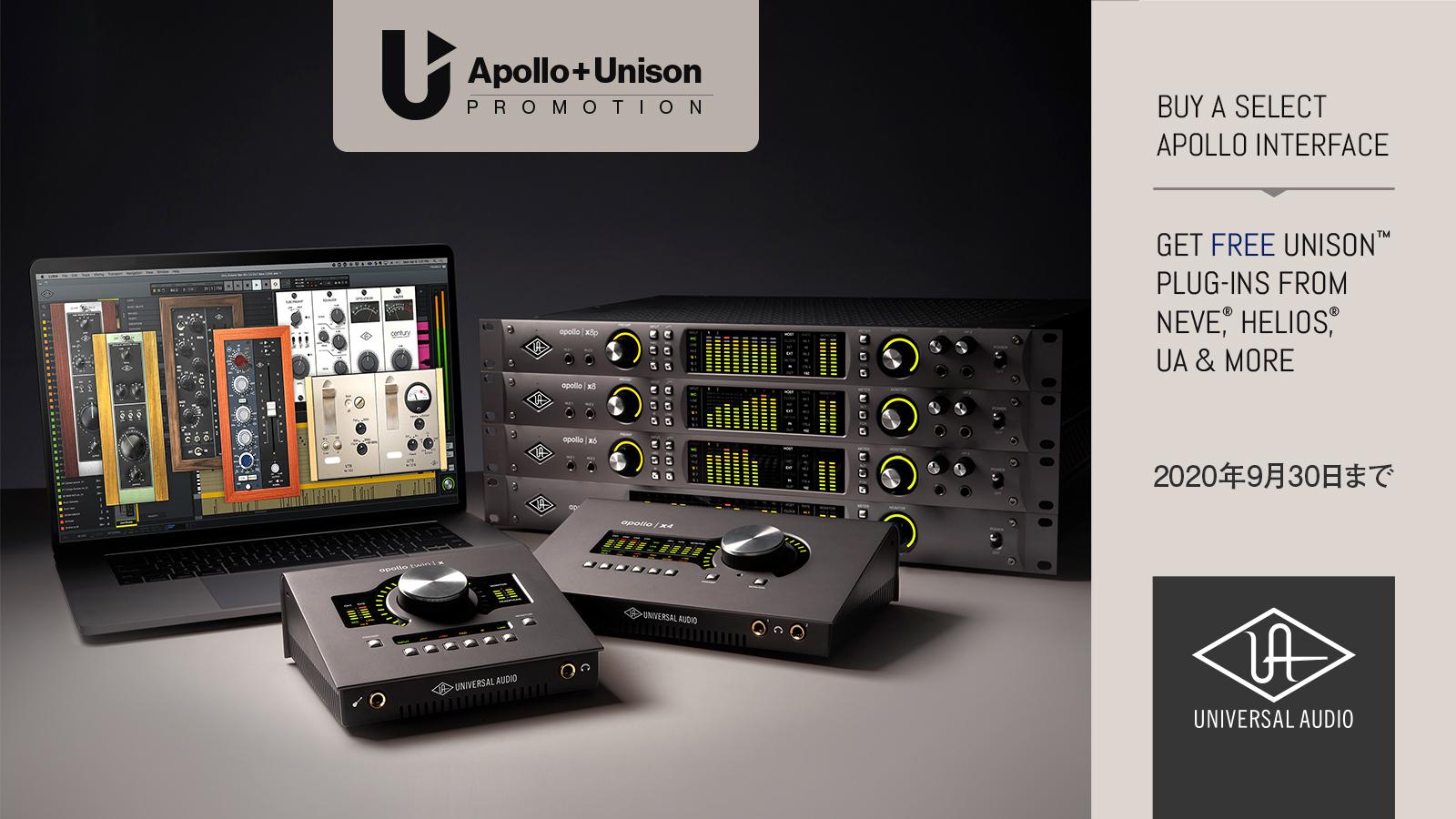 """<h2 class=""""title"""">【9月30日まで】レコーディングの底上げに!UA Apolloシリーズを購入するとプリアンプの機能をフル活用できる20万円以上相当のプラグインをご提供!</h2>"""