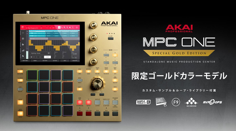 """<h2 class=""""title"""">限定カラーリングのMPC One""""ゴールド""""が1月28日発売予定!タッチスクリーン搭載、RGB16パッドの最新・スタンドアローン MPC、AKAI MPC ONE</h2>"""