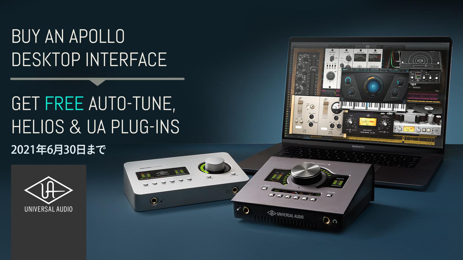 """<h2 class=""""title"""">【6月30日まで!】デスクトップタイプのUA Apolloシリーズを期間中購入&登録でAuto Tuneほかプロ用オプションプラグインをプレゼント!</h2>"""
