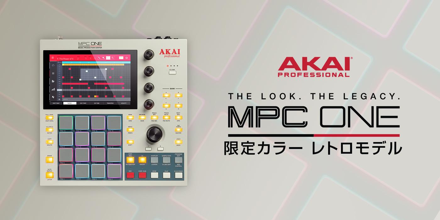 """<h2 class=""""title"""">往年のMPCを彷彿するカラーリング!コンパクトで完全スタンドアローンに対応したAKAI MPC OneにRetroカラーが限定登場!</h2>"""